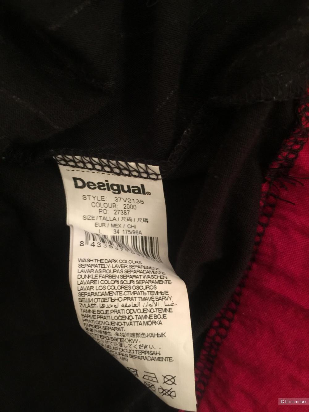 Платье Desigual, размер M-L