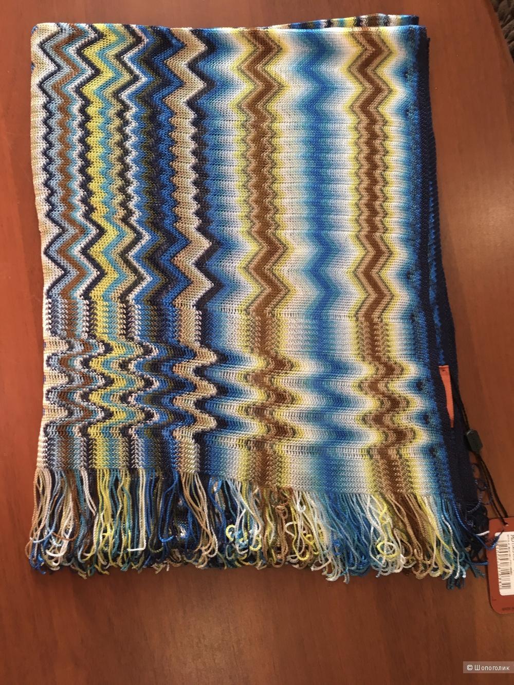 Шарф Missoni, цвет мульти (синий с беж). 165*65 см.