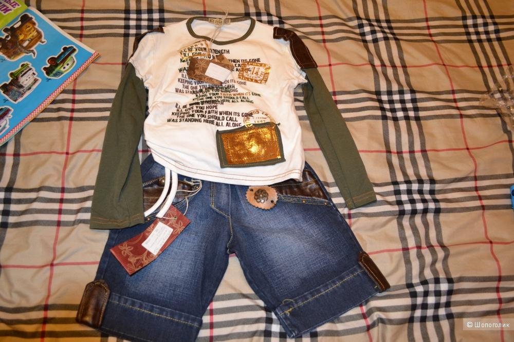 Новый костюм из 3 предметов на девочку 6-7 лет Petit etoyle, Италия