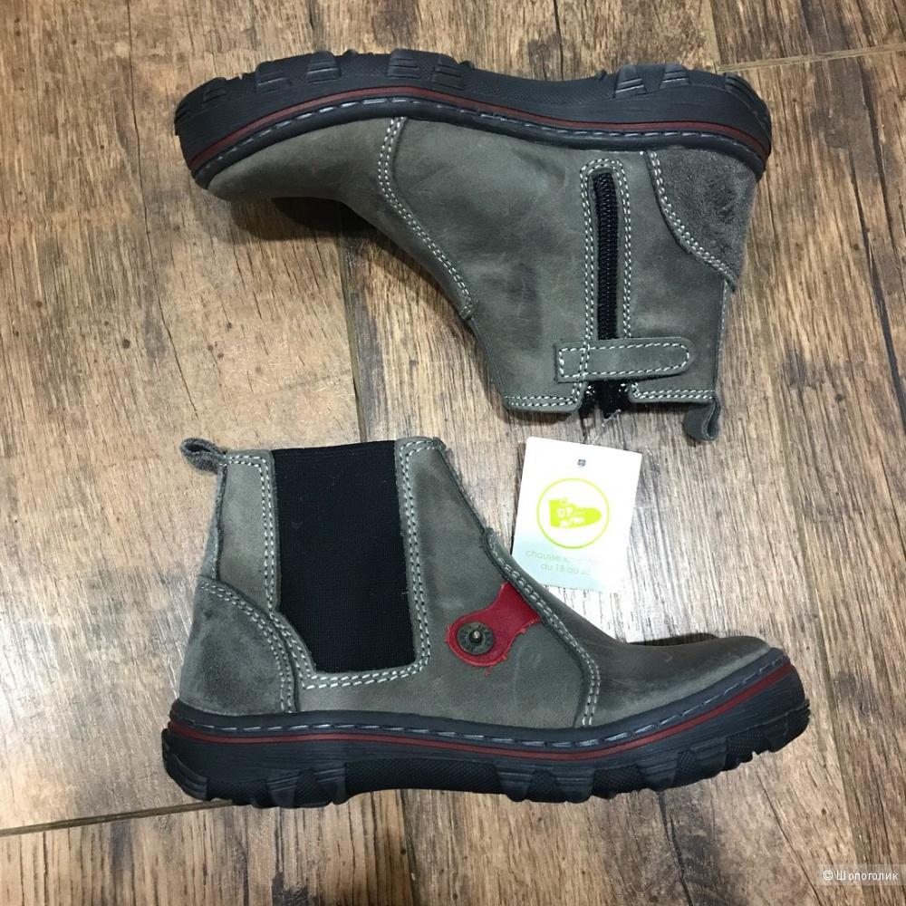 Стильные ботинки из натуральной кожи, DPAM (Франция), 29 размер