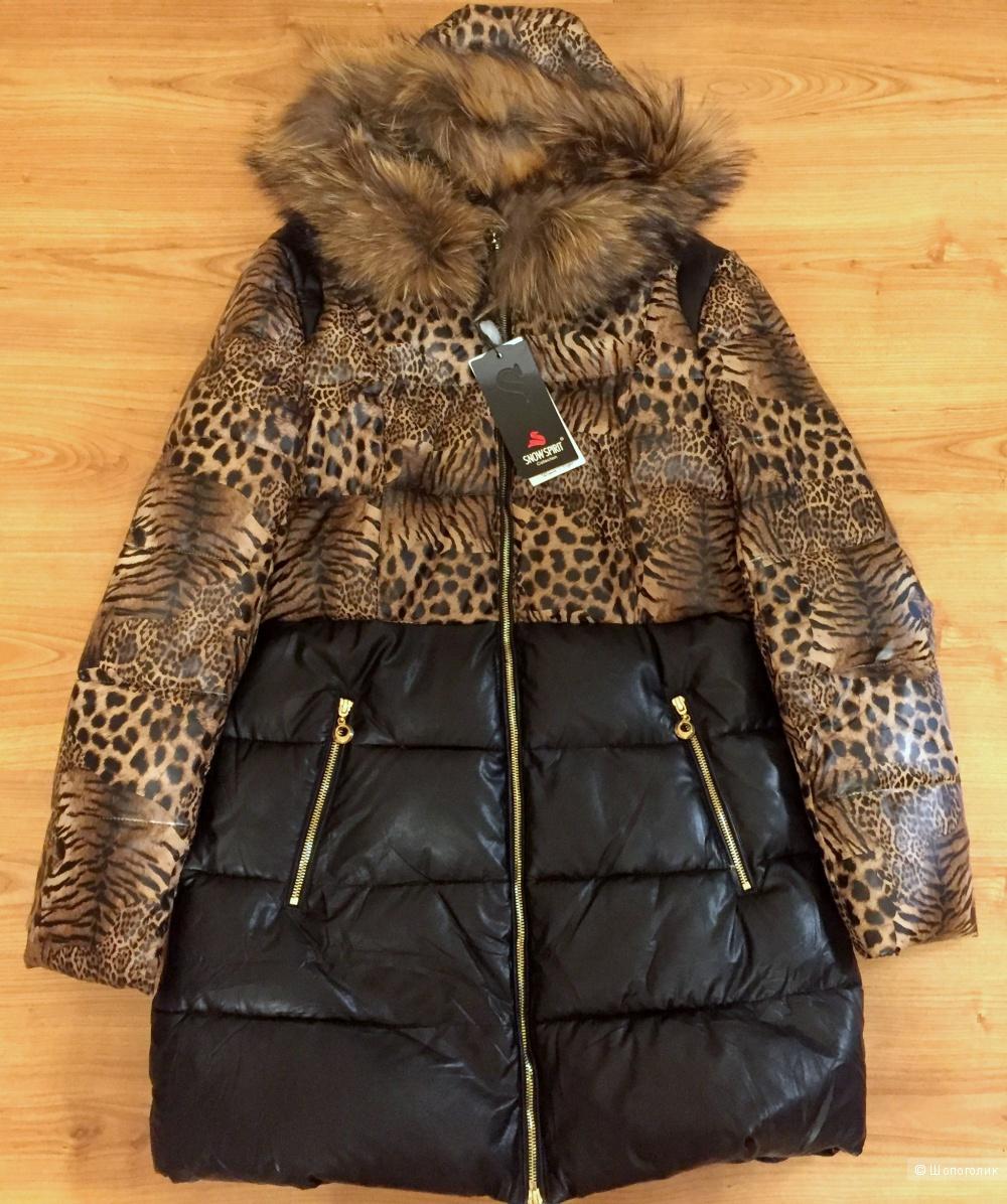 Зимнее пальто из эко кожи размер 50 XXL
