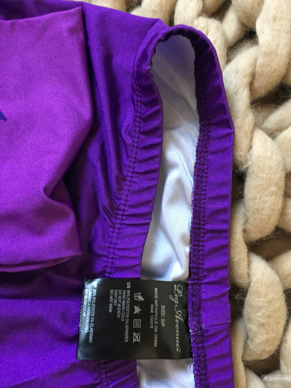 Фиолетовые Лосины Leg Avenue размер S