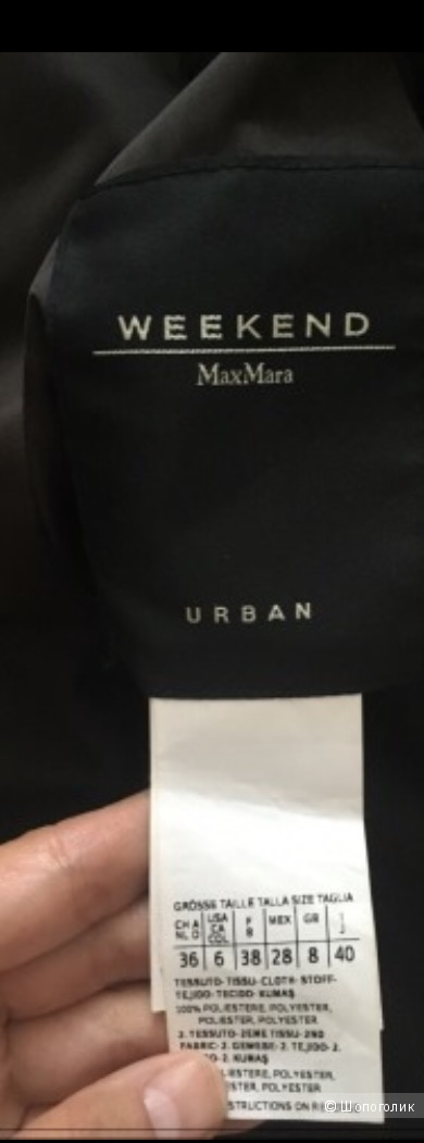 Max Mara пуховик оригинал 44 р