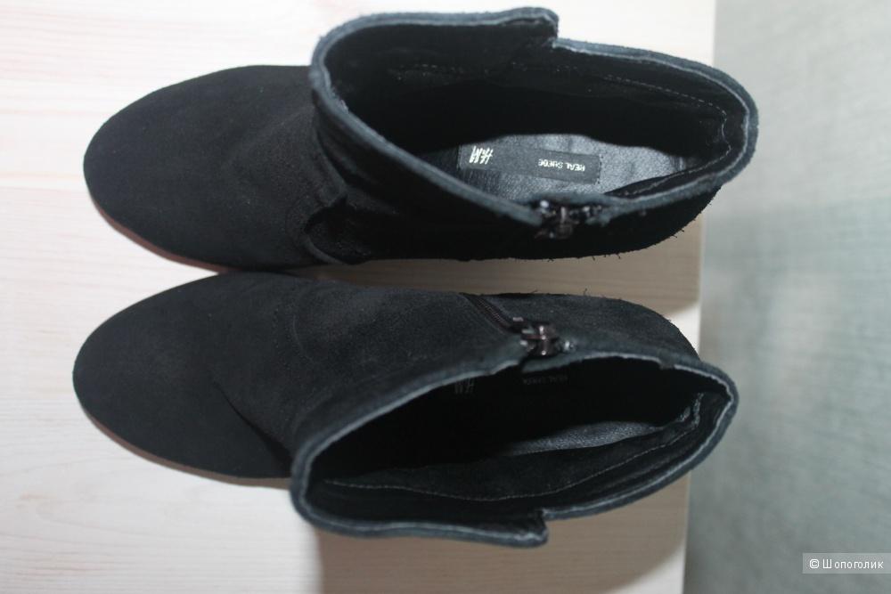 Замшевые ботиночки H&M, размер 36