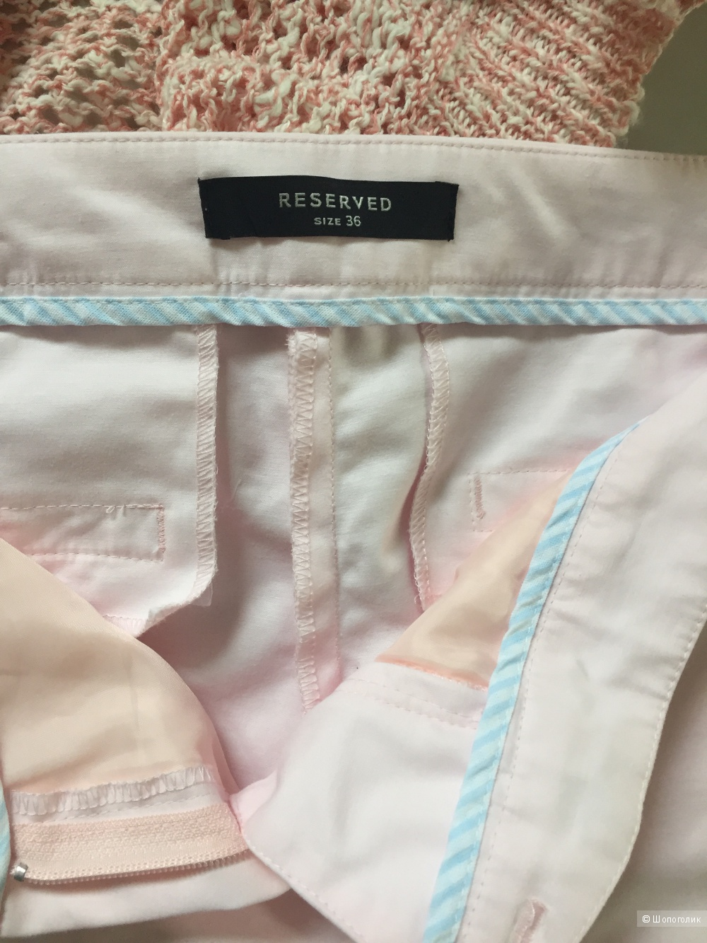Комплект брюки и свитер Reserved, размер S