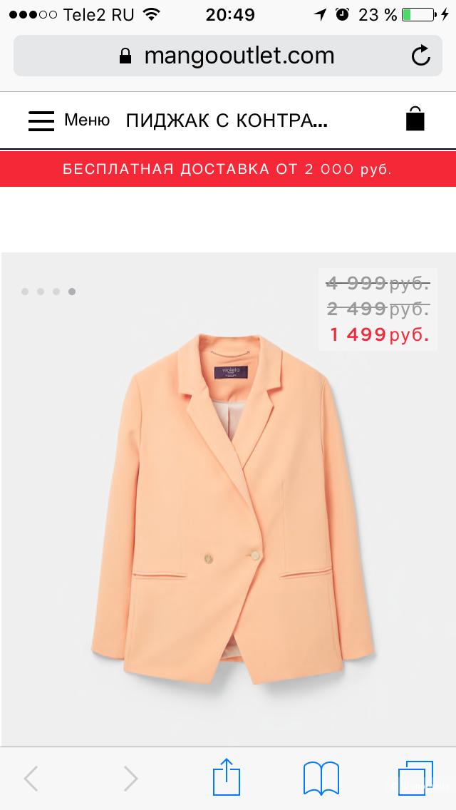 Пиджак Violeta by mango, размер eur 48, USA 16, it 52