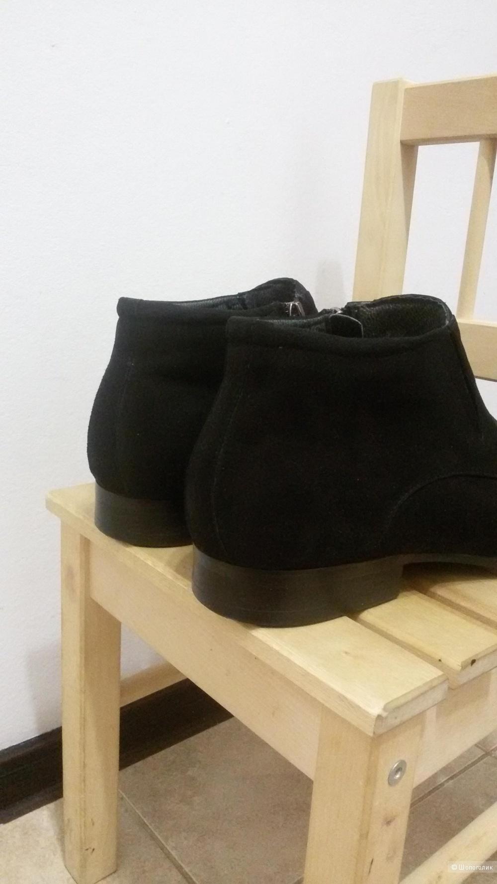 Зимние ботинки мужские Basconi размер 42