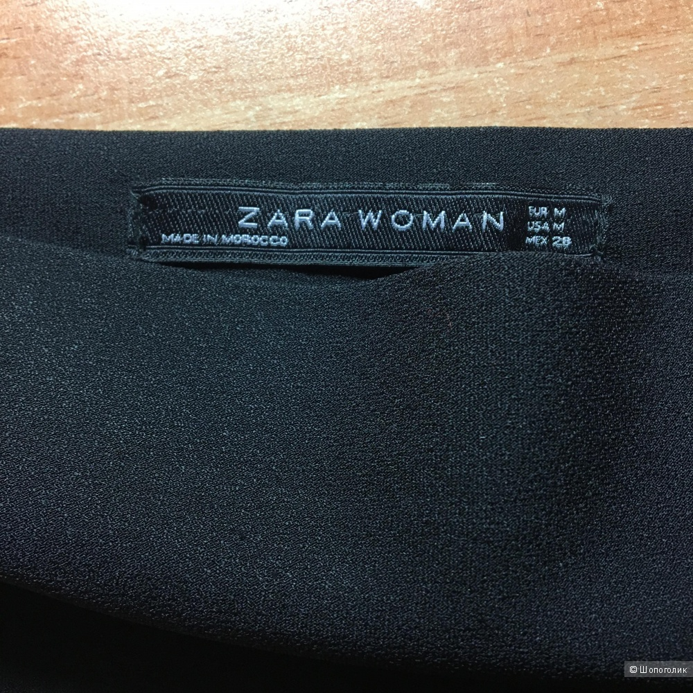 Юбка макси Zara, размер M.