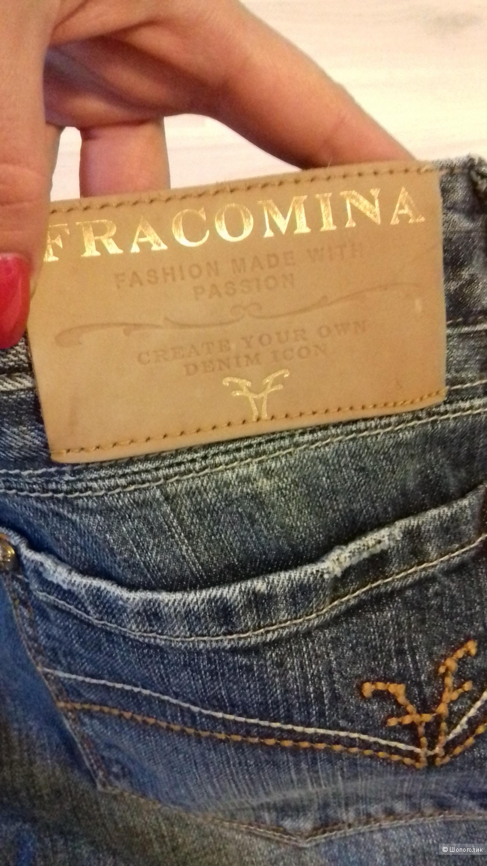 Джинсы FRACOMINA, 27 размер, Италия
