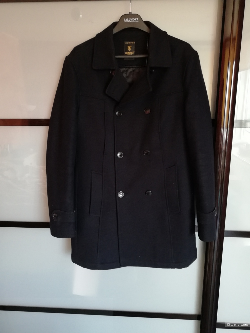 Темно-синие мужское пальто 100% шерсть размер 48-50