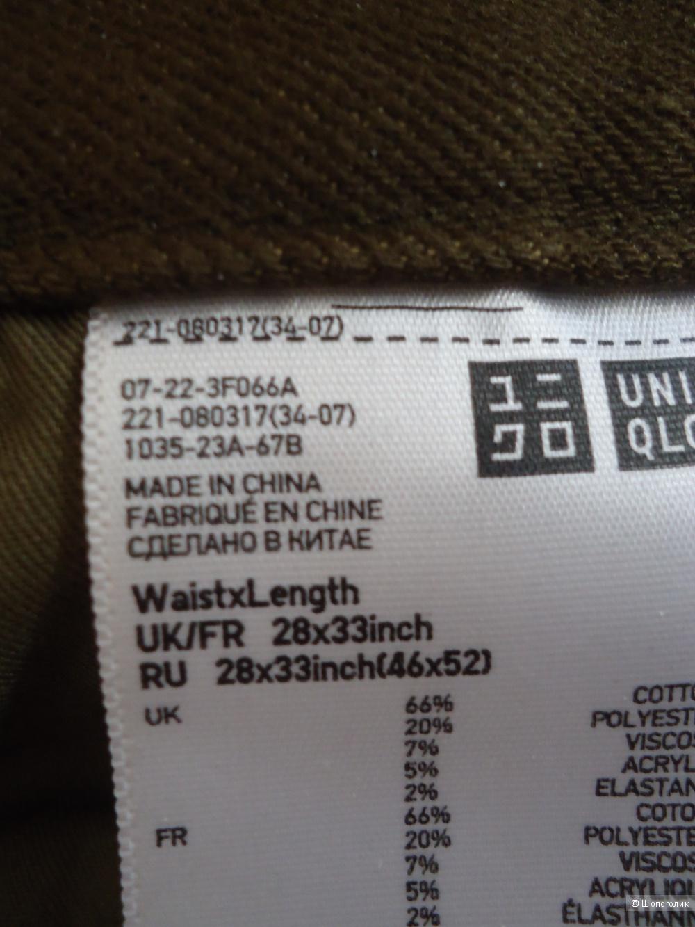 Джинсы Uniqlo 44-46р