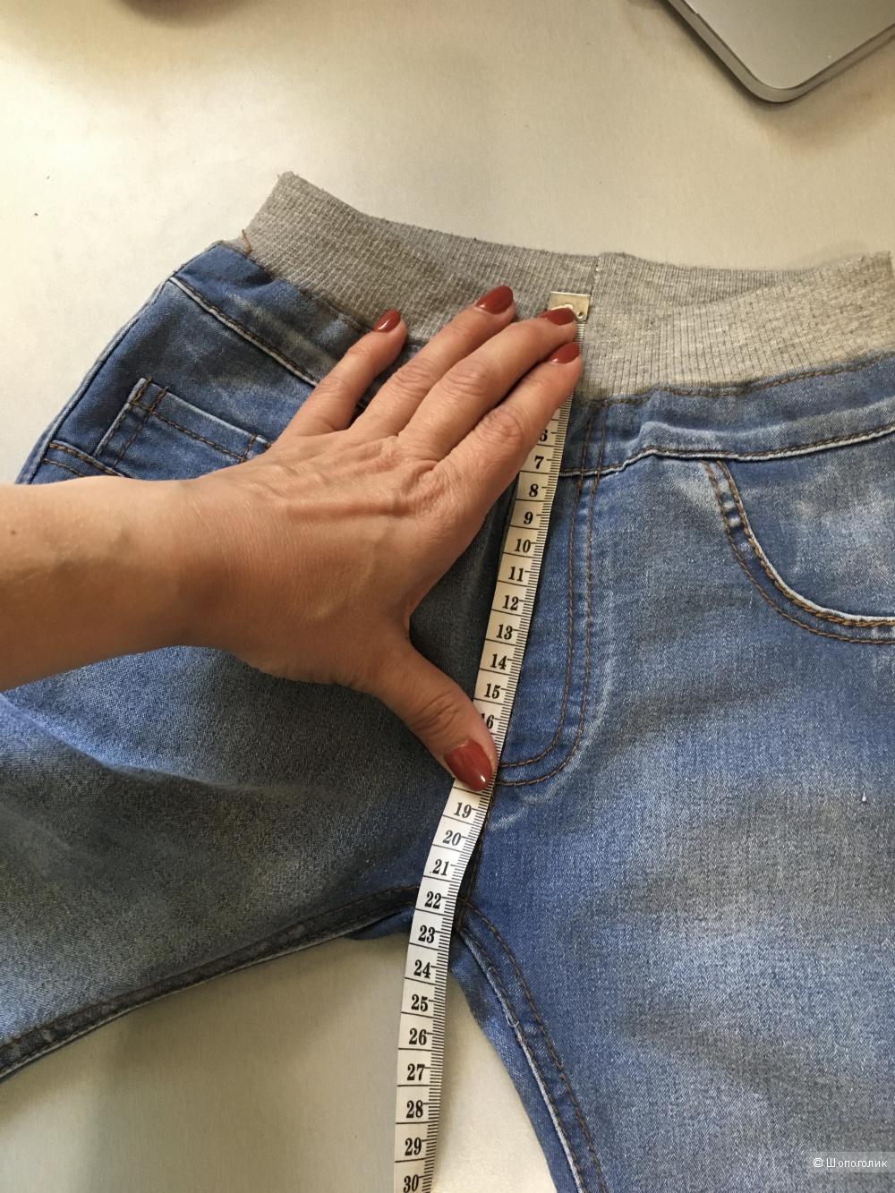 Джинсы на худенького мальчика, размер на рост 105-115