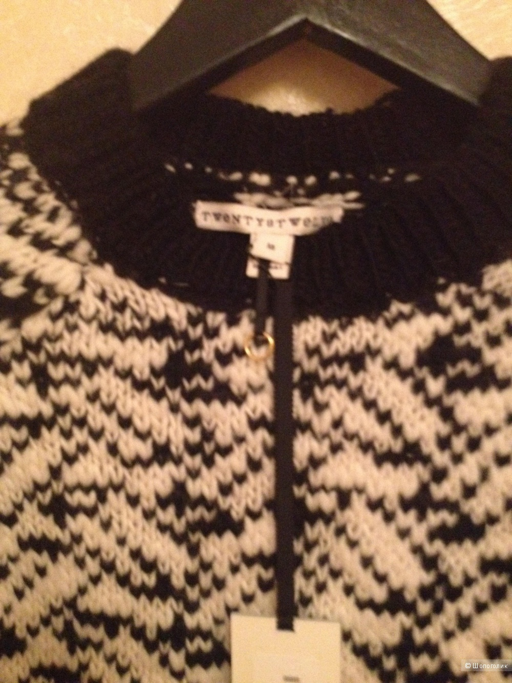 Twenty8twelve свитер размер М