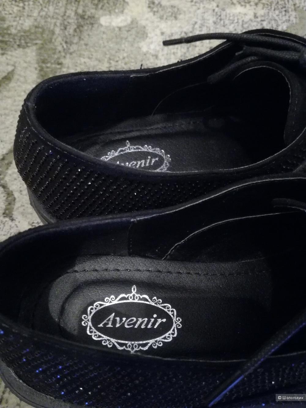 Ботинки 39 р-р Avenir.