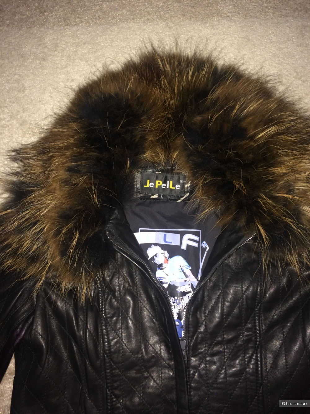 Кожаная куртка 44 размер новая