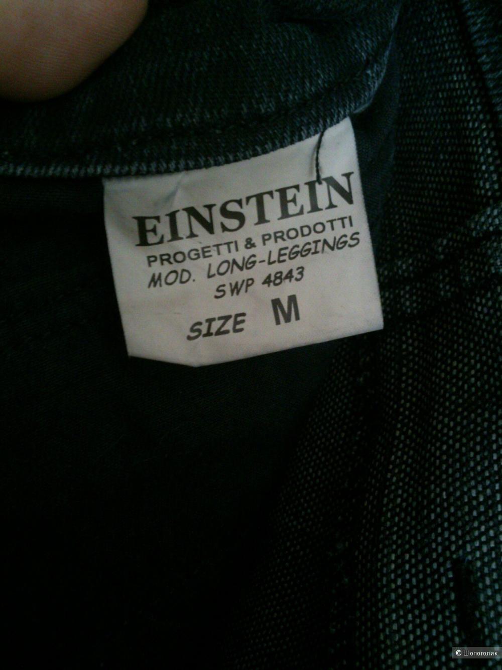 Джинсы-скинни Einstein.it (Italy). Размер: M (на 44-46 размер).
