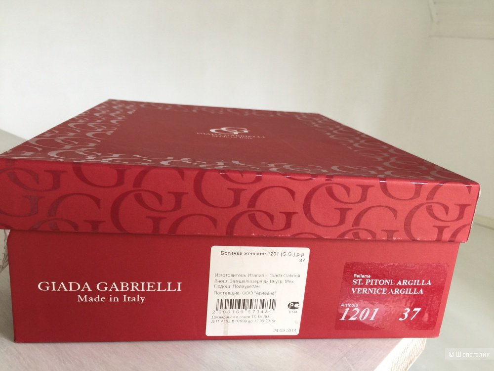 Ботинки GIADA GABRIELLI, размер 37