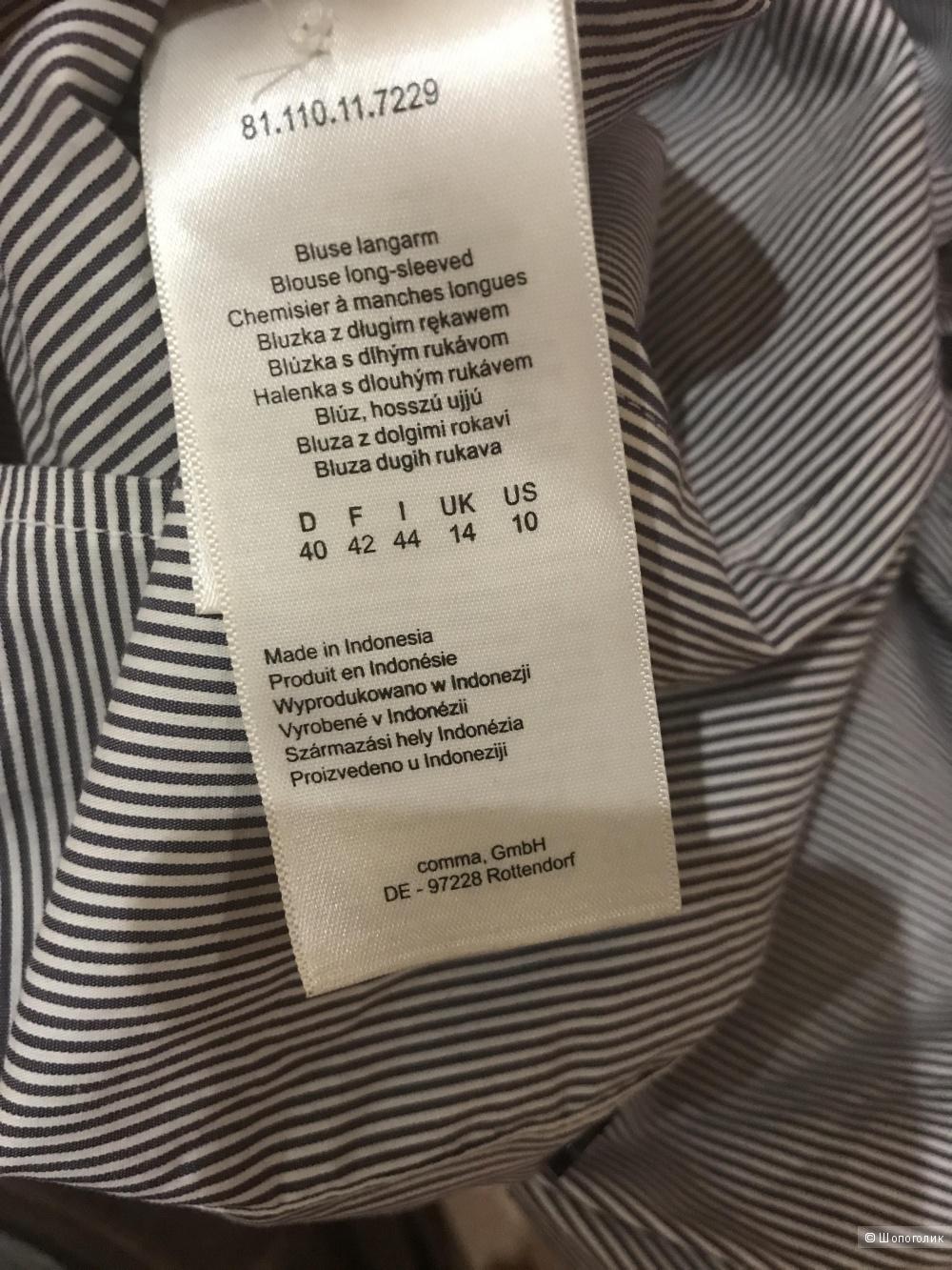 Рубашка Comma новая 46-48