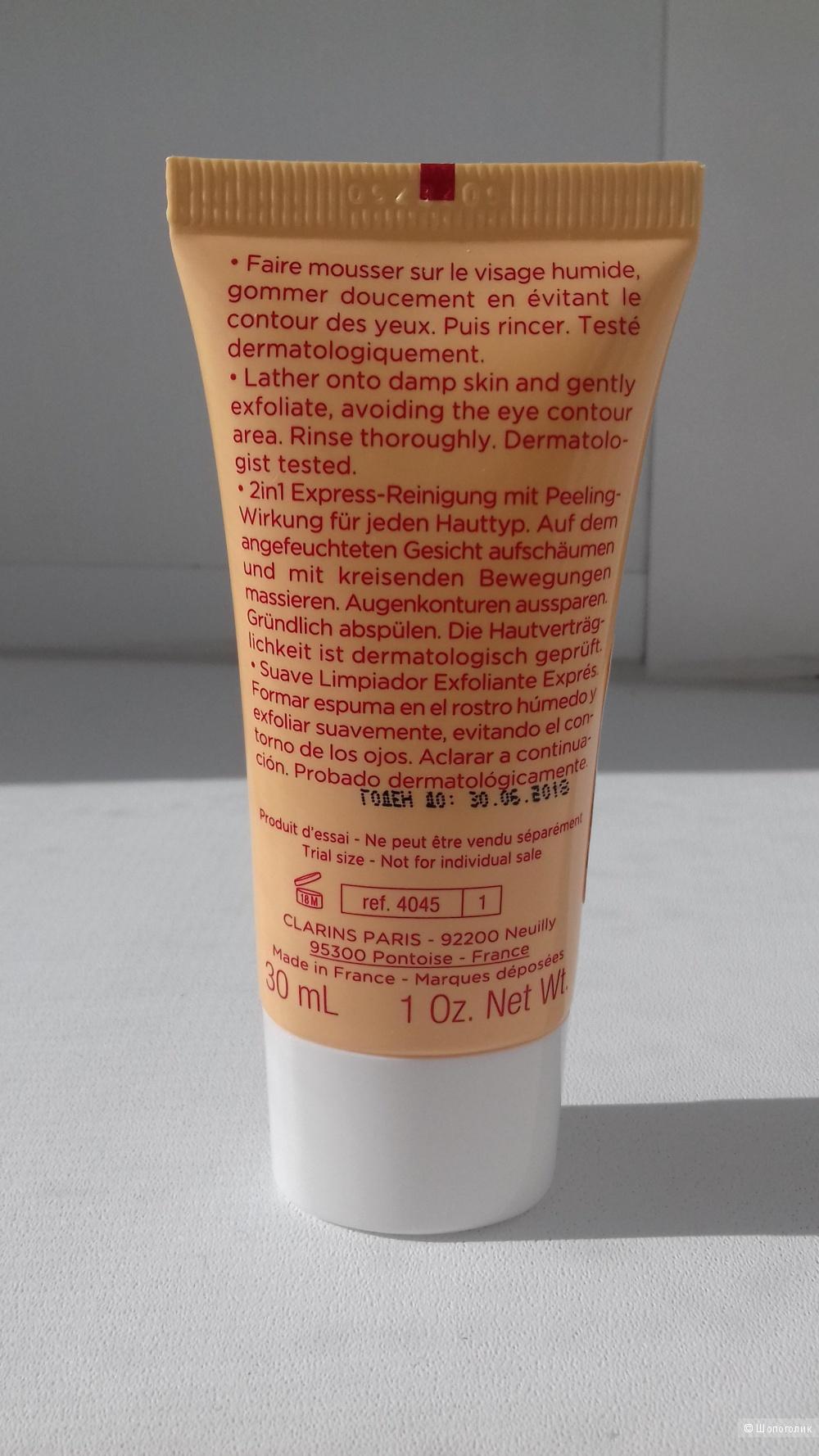 Очищающий пенящийся крем с отшелушивающим эффектом Clarins, 30 мл