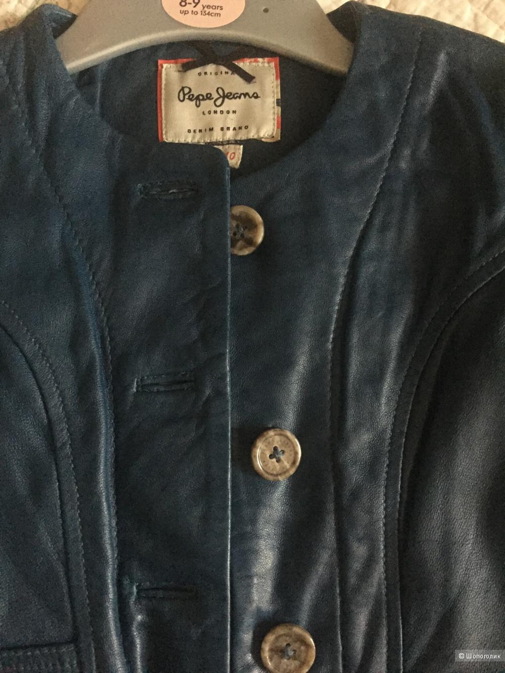 Куртка натуральная кожа ф.Pepe Jeans 10 лет для девочки