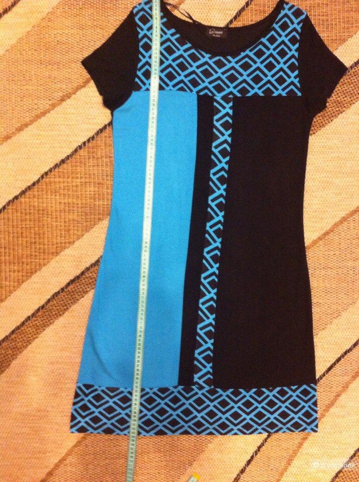 Платье Джессика 48 размера