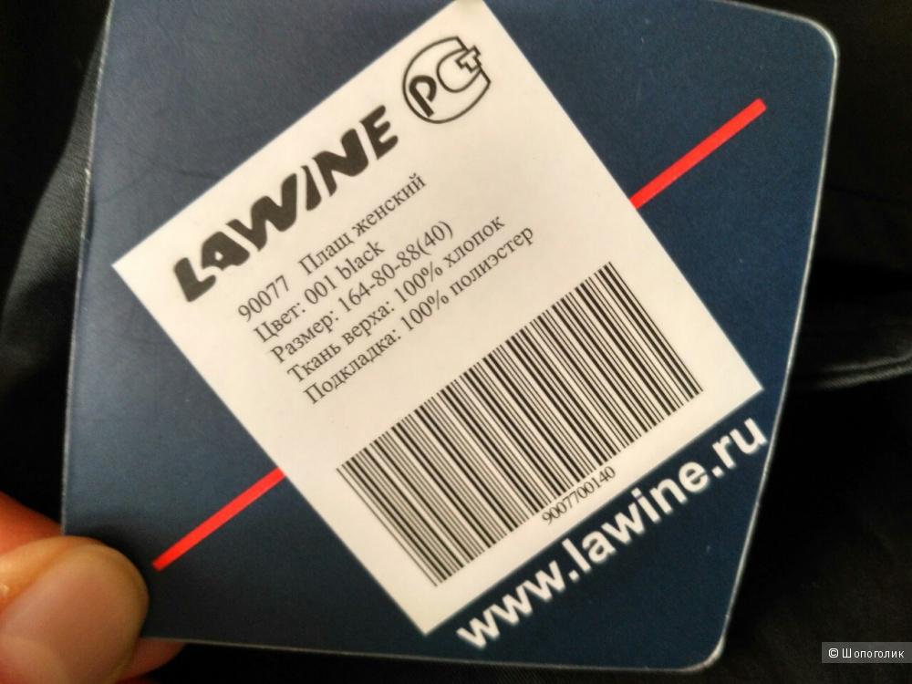 Новый плащ Lawine, 40