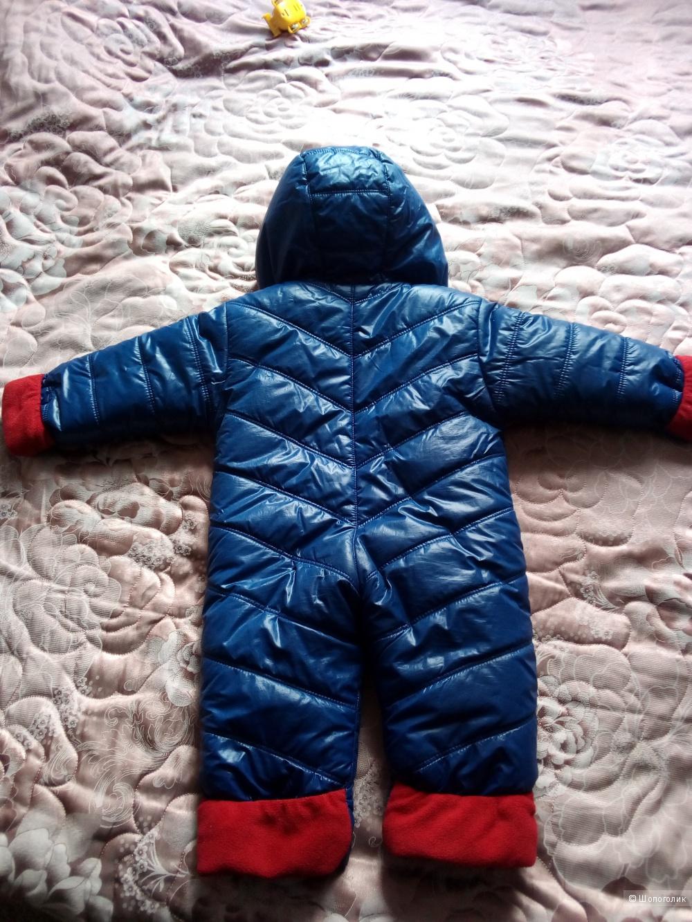 Стильный зимний комбинезон на мальчика 1 год