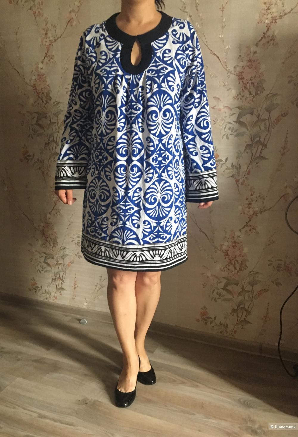 Платье Николь Миллер , 50