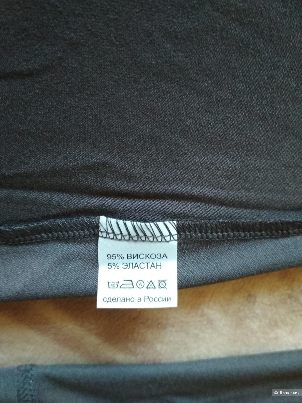 Серый тоненький джемпер Remix 42 размера