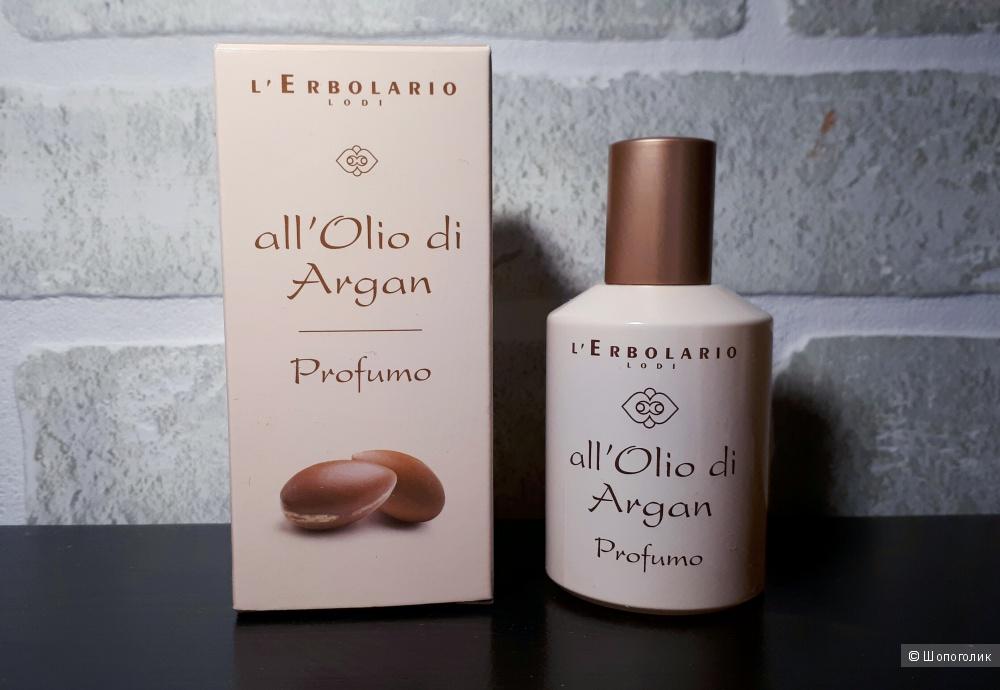 Духи L'Erbolario all'Olio di Argan / Масло аргании 50 мл