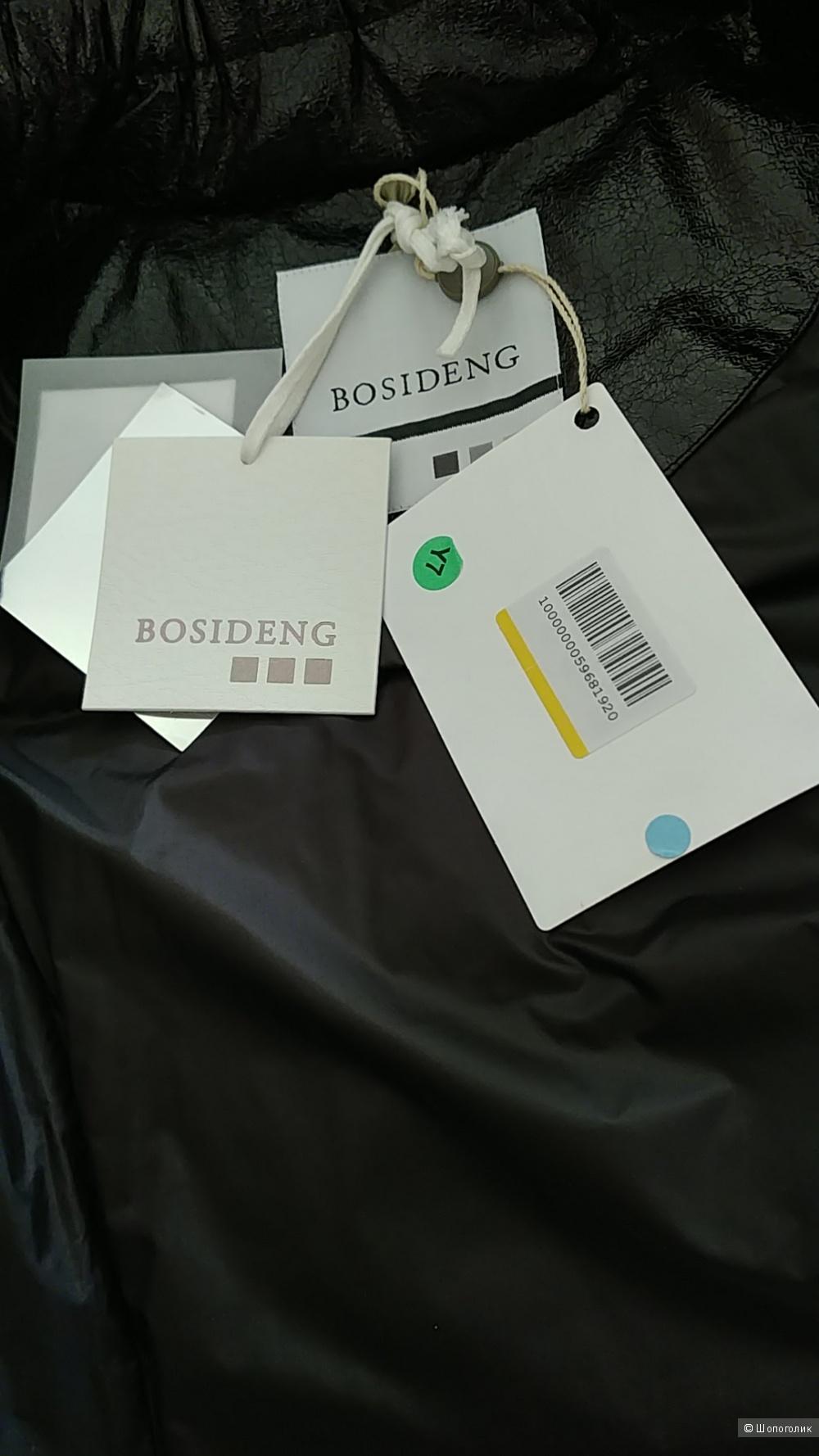 Куртка Bosideng, S