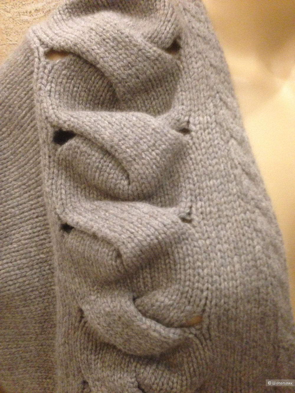 Robert Rodriguez шикарный вязаный кардиган р.46 (М).Новый.Оригинал
