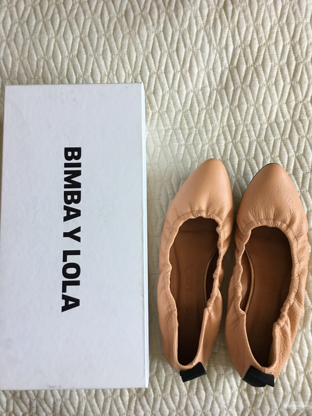 Кожаные балетки Bimba y Lola 37 размер