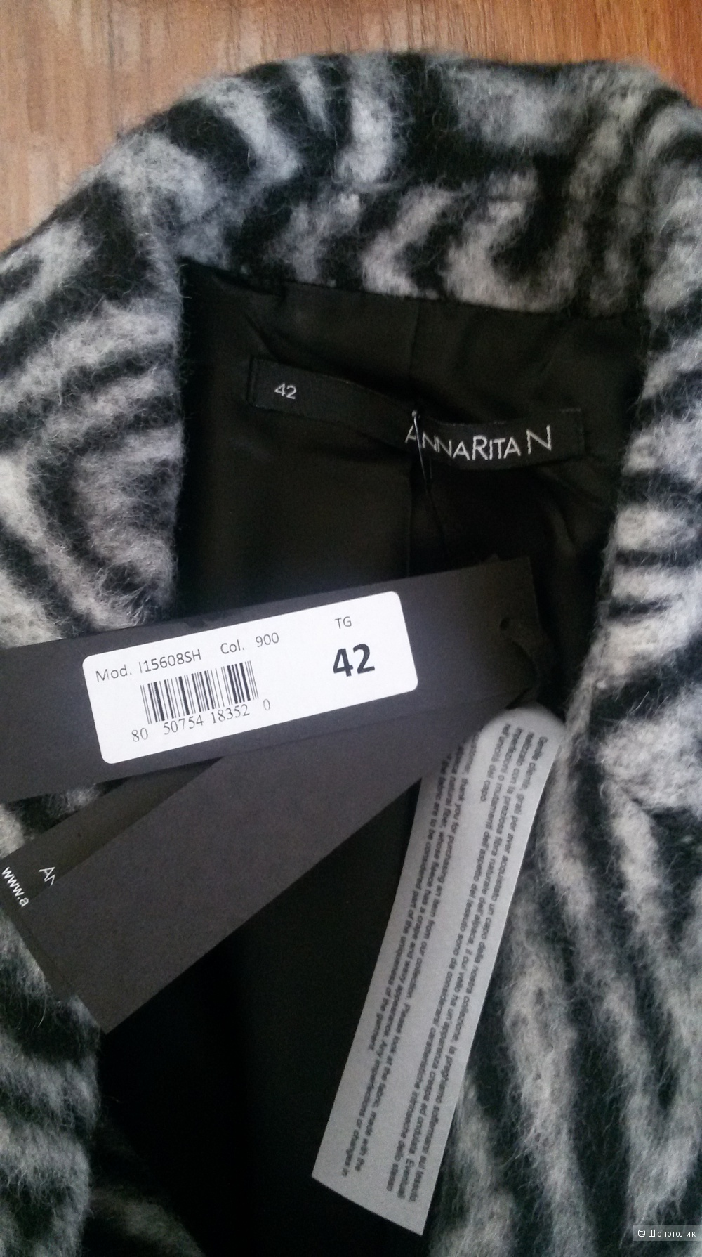Демисезонное пальто ANNARITA N. р. 46 - 48 (IT 42)