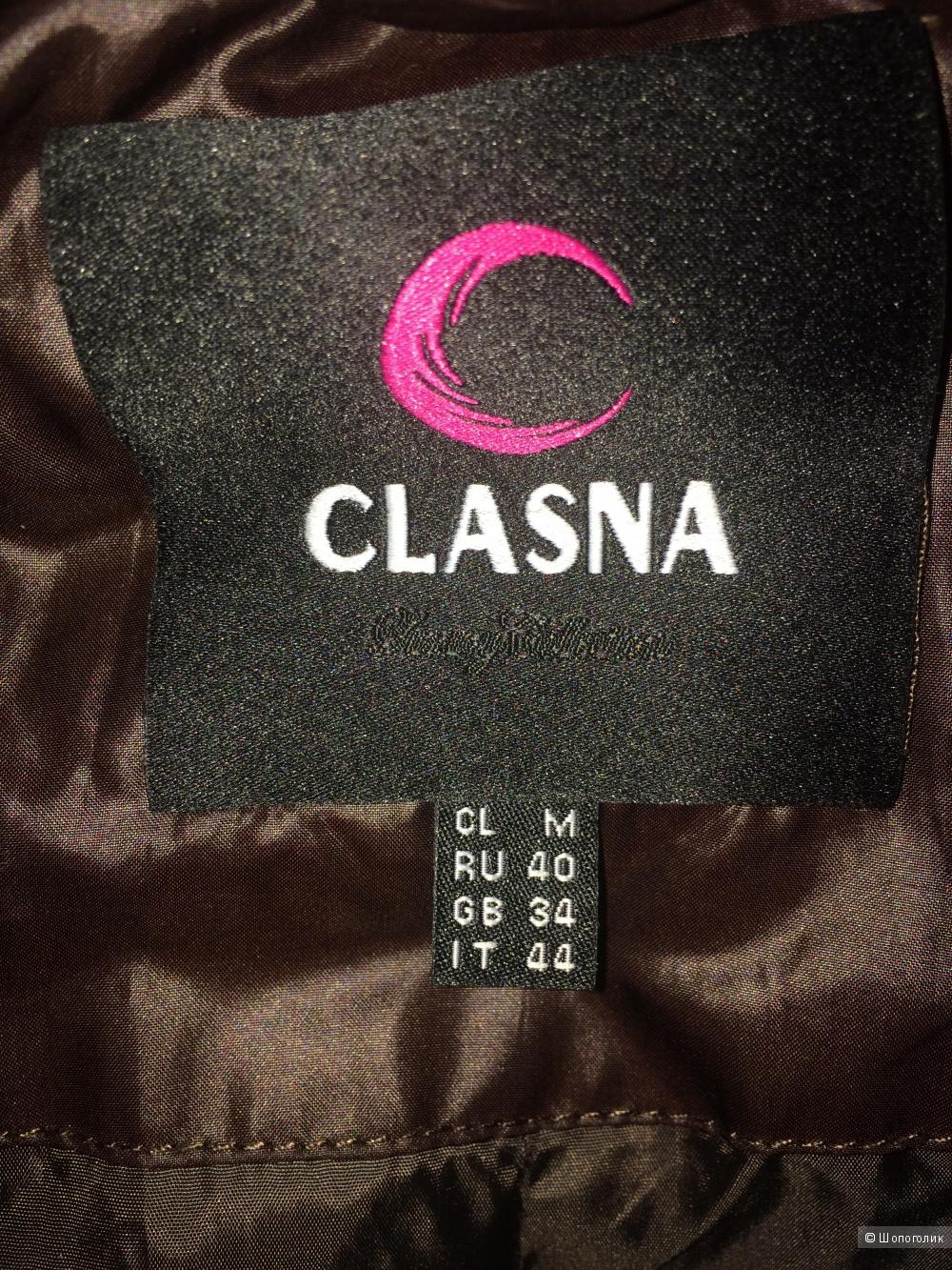 Clasna пальто-куртка 44-46 (цвет горчица)