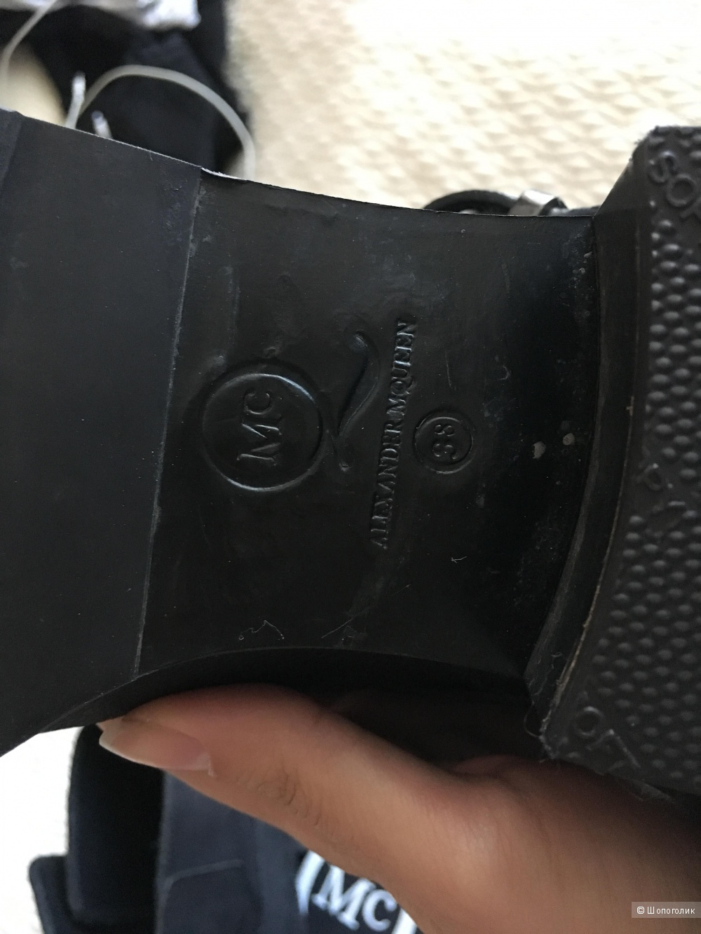 Ботинки McQ Alexander McQueen 38 размера