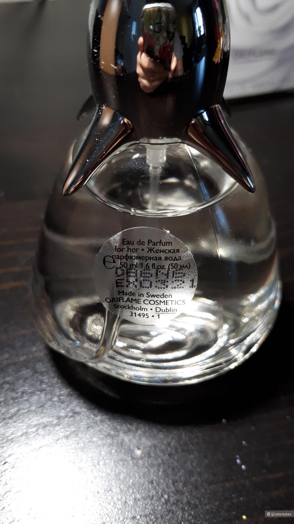 Oriflame Volare Forever парфюмированная вода 50 мл