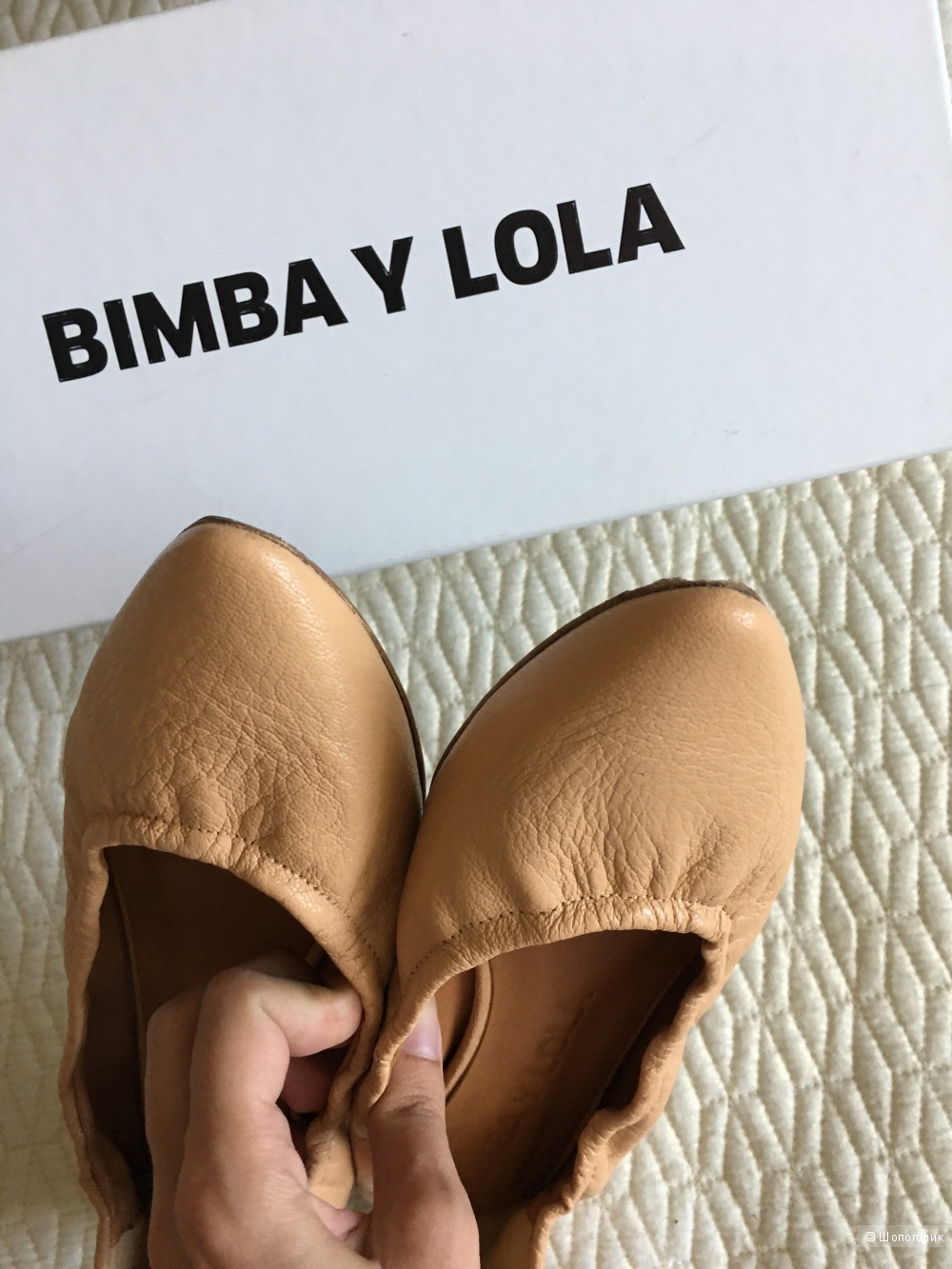 Кожаные балетки Bimba y Lola 38 размер