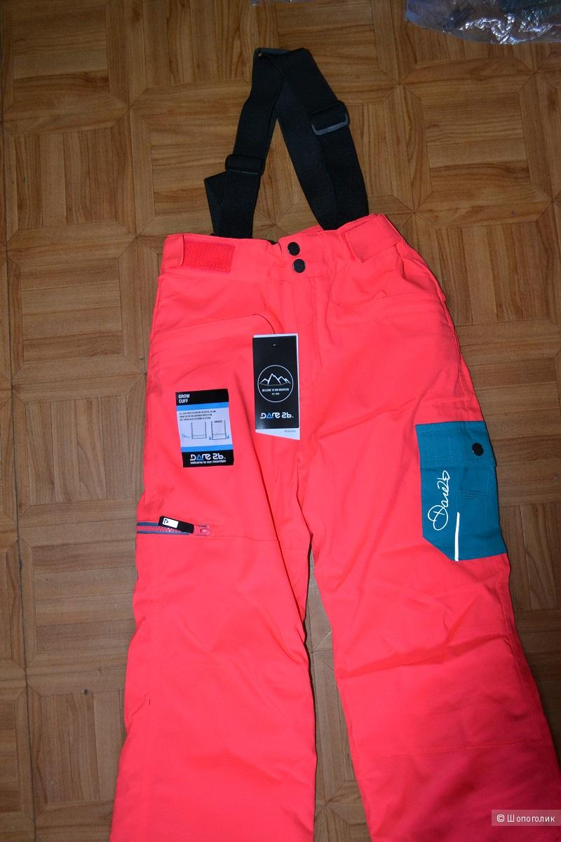 Лыжные брюки dare2b рост 122-128 см