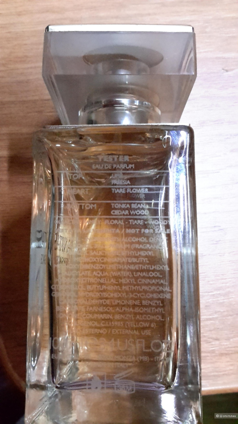 Парфюмерная вода Vanitas Versace 100 мл