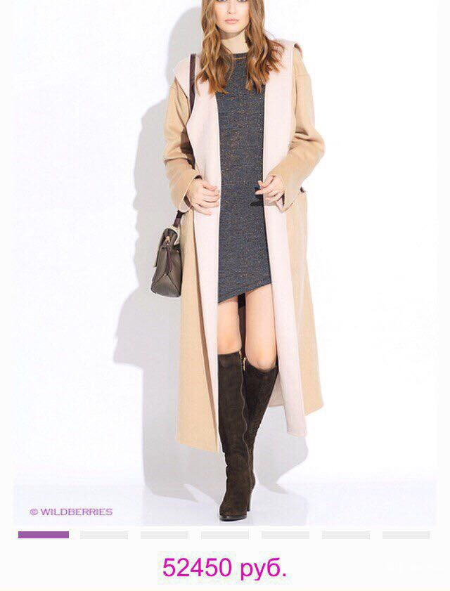 Pinko оригинал пальто 42/44
