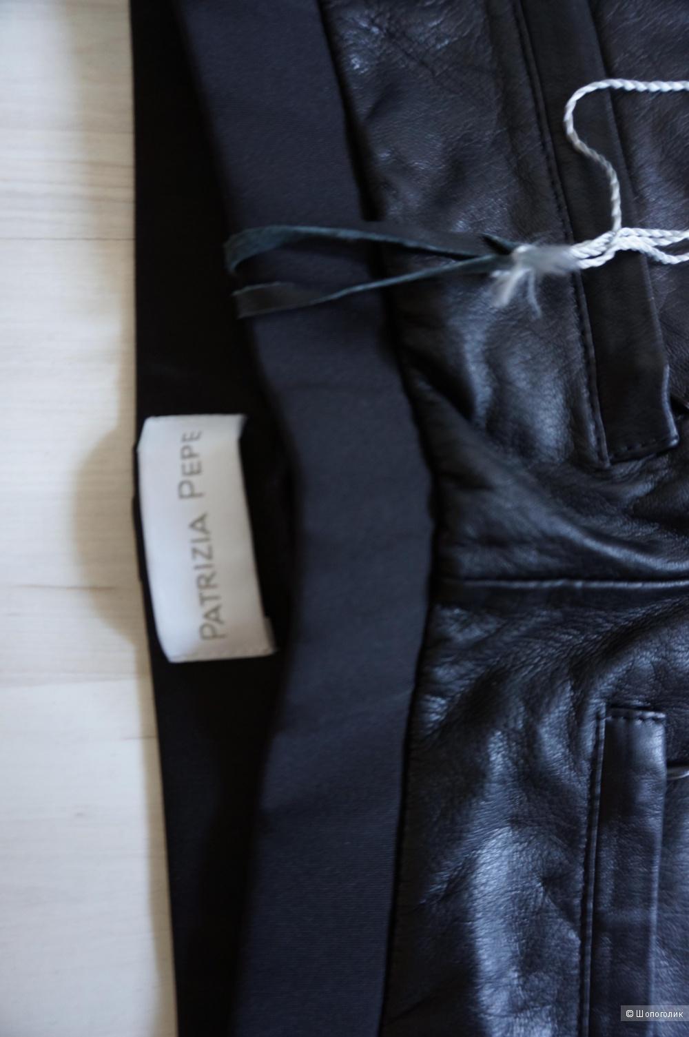 Кожаные брюки Patrizia Pepe 44IT