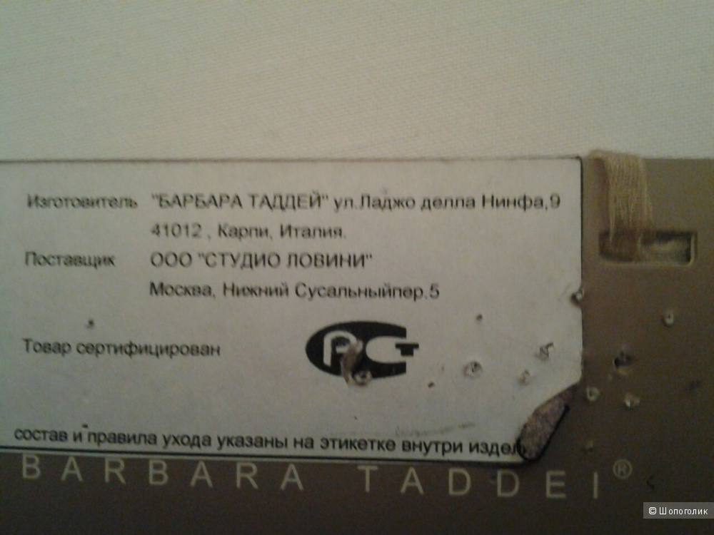 Брюки черные укороченные Barbara Taddei 44 размер