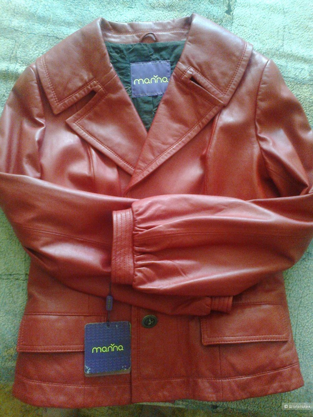 Кожаная курточка-пиджак ф-мы Manna