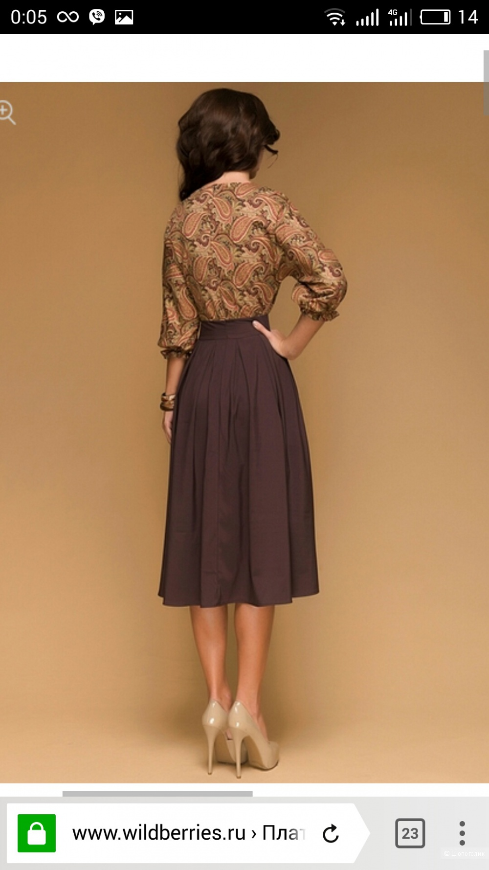 Платье,  1001 dress , L
