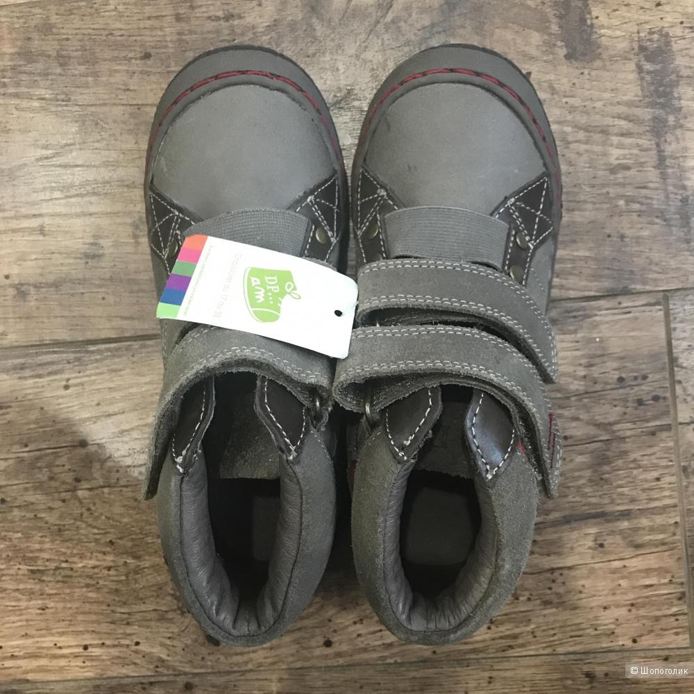 Ботинки из натуральной кожи, замши и нубука, DPAM (Франция), 32