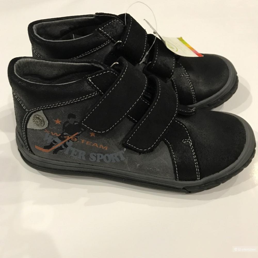 Ботинки для мальчика 32 р.. DRAM. Франция.
