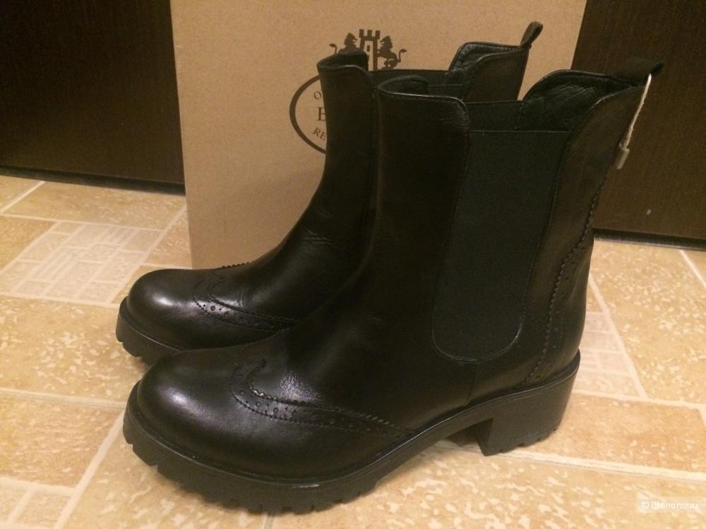 Brawn's ботинки 39