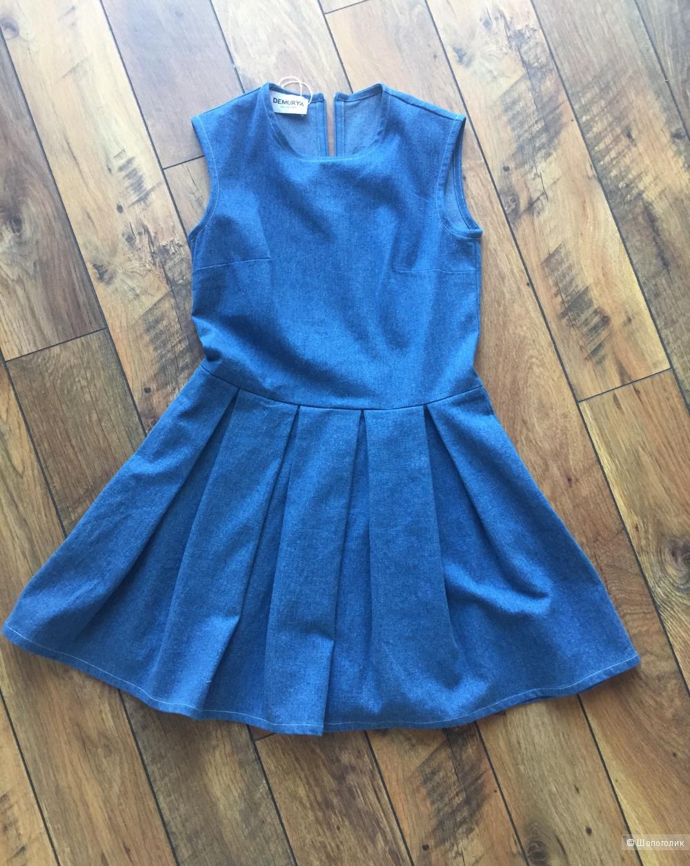 Новое платье Demurya размер 40