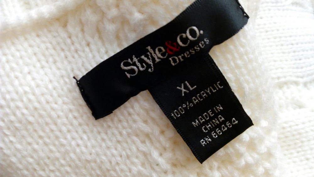 Платье вязаное зимнее XL